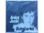 ANICA  JOCIC  -  BOLNICARKA