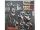 APOSTOL  KISSYOV - RHODOPE  FOLK  SONGS