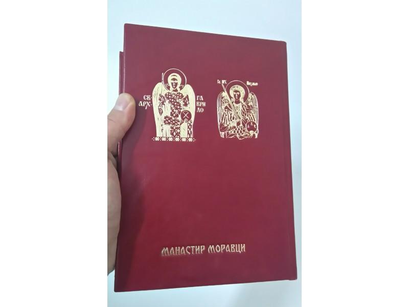 APOSTOLI U KOŽNOM POVEZU, ručna izrada poveza