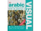 ARABIC ENGLISH / Bilingual dictionary VISUAL - perfekT