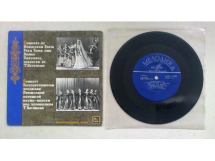 ARMENIAN STATE SONG DANCE ENSAMBLE - Concert (singl)