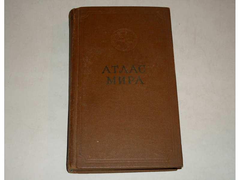 ATLAS SVETA - ruski jezik