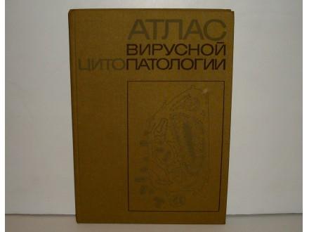 ATLAS VIRUSNE CITOPATOLOGIJE - ruski jezik