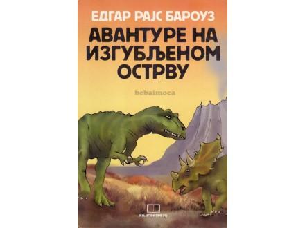 AVANTURE NA IZGUBLJENOM OSTRVU - Edgar Rajs Barouz