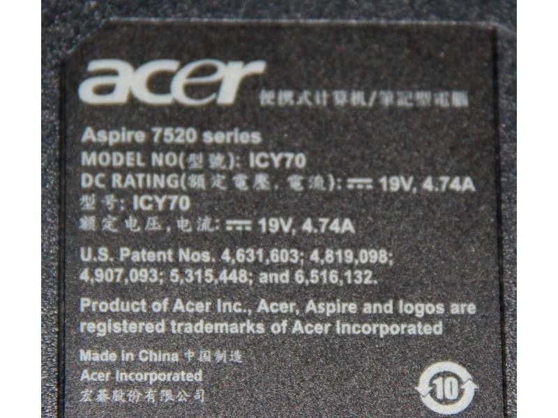 Acer 7520 donje kućište - korito