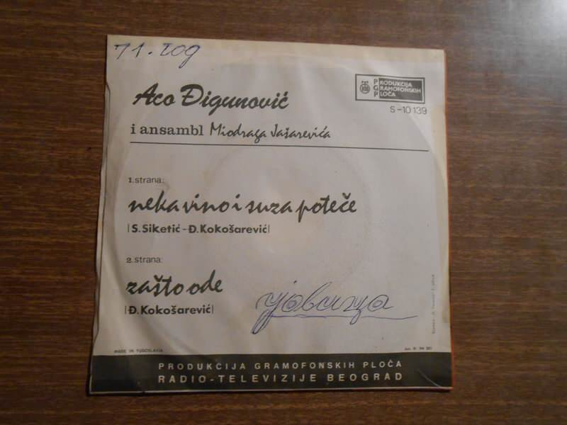 Aco Đigunović - Neka Vino I Suza Poteče