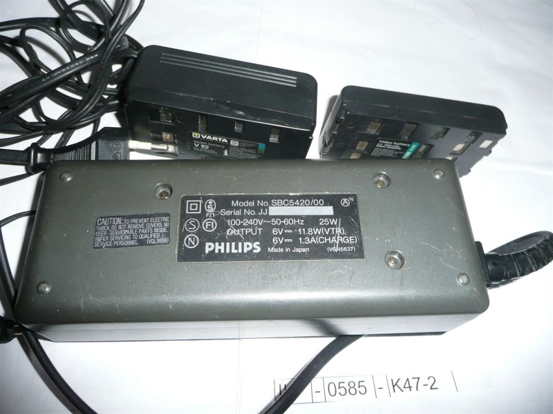 Adapter PHILIPS video AC ADAPTOR SBC5420  6V   11,8W
