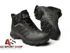 Adidas Eiscol PrimaLoft muške cipele zimske - As Sport