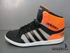 Adidas Hoops duboke dečije patike SPORTLINE
