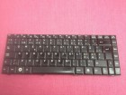 Advent i Uniwill tastatura za laptop ORIGINAL+GARANCIJA