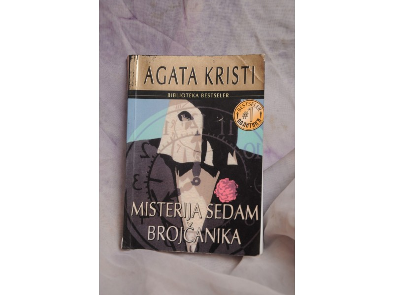 Agata Kristi - Misterija sedam brojcanika
