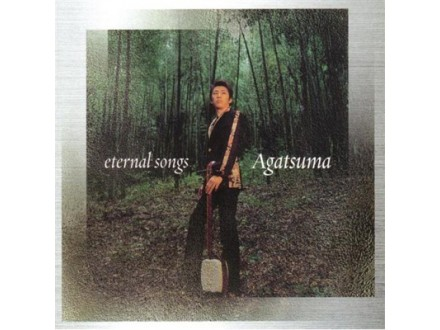 Agatsuma - Etenarl Songs