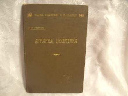 Agrarna politika, Evgen Filipović, izd 1913g