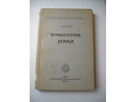 Agrikulturna hemija, Stevan Nikolić