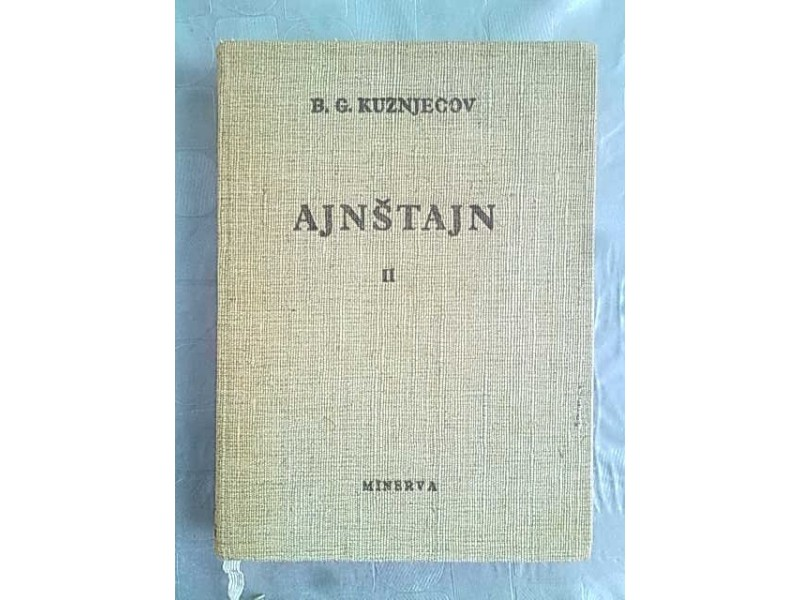Ajnstajn II-Boris Grigorijevic Kuznjecov