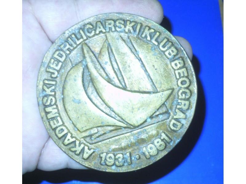 Akademski Jedrilicarski Klub Beograd precnik  9cm