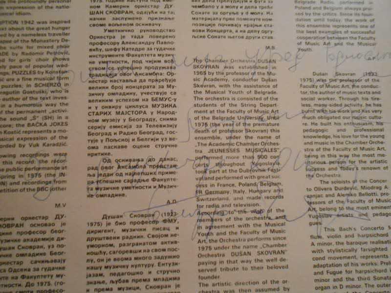 Akademski Kamerni Hor `Collegium Musicum` - 1000-ti Koncert Održan 7. Marta Na Kolarcu