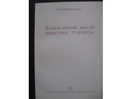 Aktuelnost misli Dimitrija Tucovica