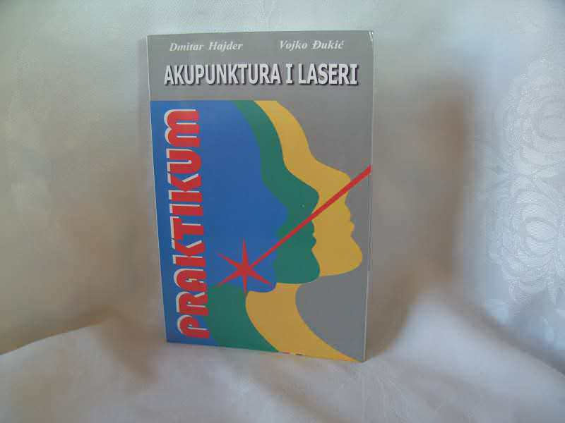 Akupuntura i laseri, Dmitar Hajder