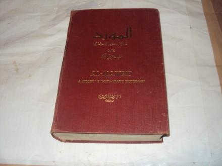 Al-Mawrid A modern English-Arabic dictionary