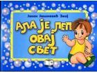 Ala je lep ovaj svet, Jovan Jovanović Zmaj, nova