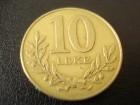 Albanija 10 leke, 96.