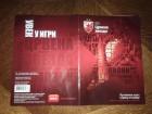 Album Crvena Zvezda mts popunjen