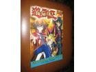 Album Yu - Gi - Oh! (Anima)