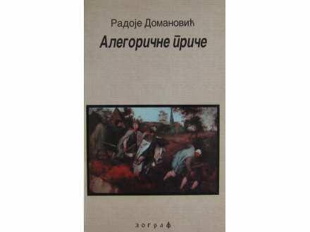 Alegoricne price  Radoje Domanovic