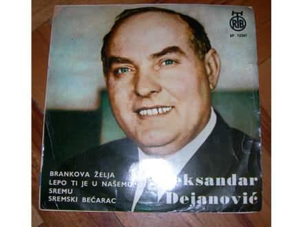 Aleksandar Dejanović - Brankova Želja / Lepo Ti Je U Našem Sremu / Sremski Bećarac