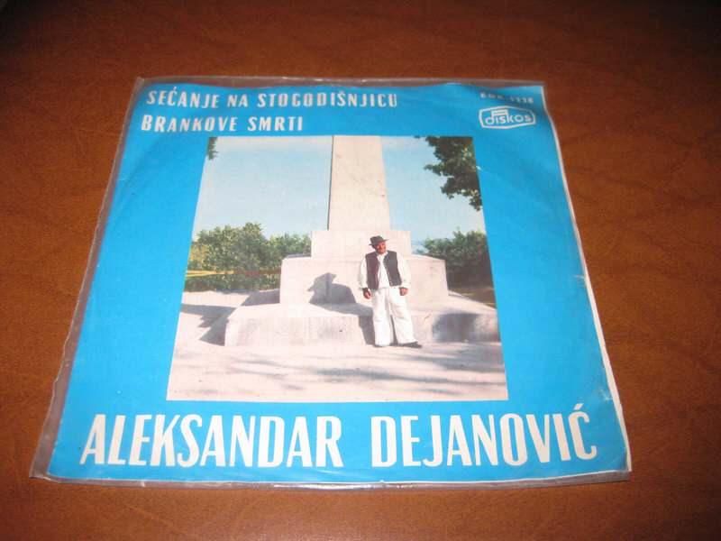 Aleksandar Dejanović - Mesečina divno sja / Aj, čim sam ust`o