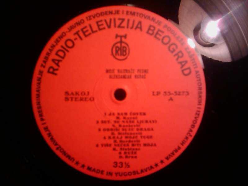 Aleksandar Korać, Aleksandar Korac - Moje najdraze pesme