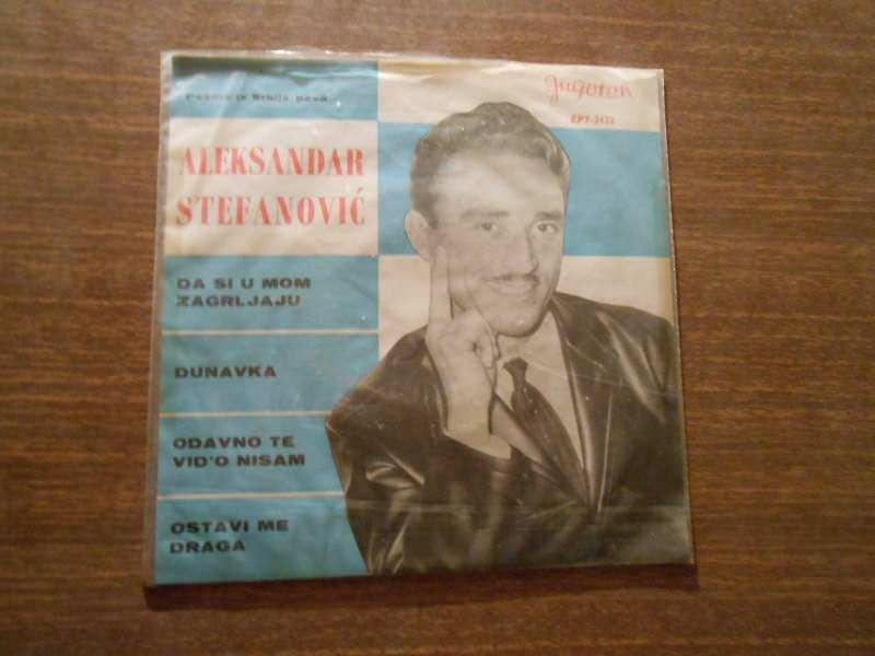 Aleksandar Stefanović - Da Si U Mom Zagrljaju