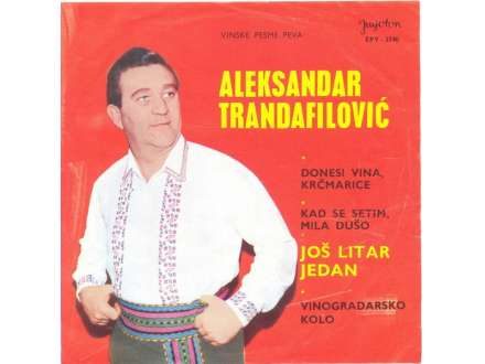 Aleksandar Trandafilović - Još Litar Jedan