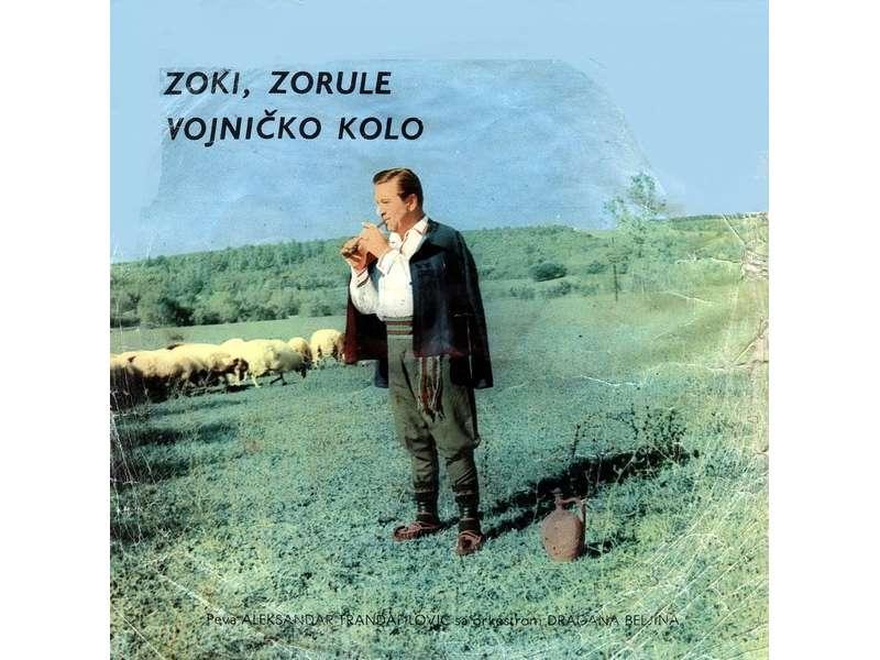 Aleksandar Trandafilović - Zoki Zorule / Vojničko Kolo
