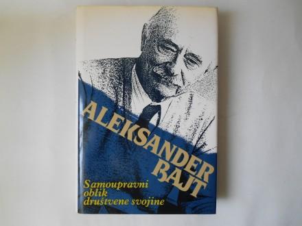 Aleksander Bajt - Samoupravni oblik društvene svojine