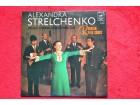 Alexandra Strelchenko – Ruske narodne pesme