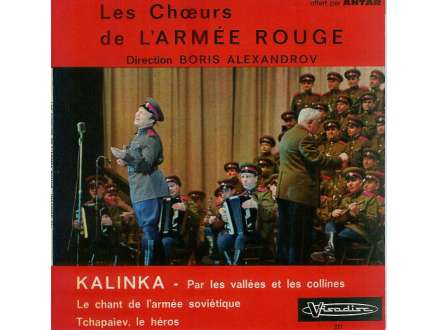 Alexandrov Red Army Ensemble, The - Kalinka