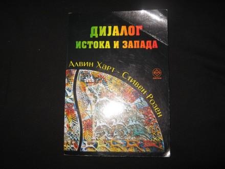 Alvin Hart, Stiven Rozen, DIJALOG ISTOKA I ZAPADA