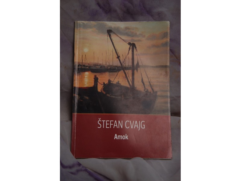 Amok - Stefan Cvajg
