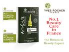 Ampule protiv opadanje kose Yves Rocher broj1 u Francus