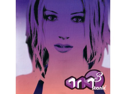 Ana Stanić - 3 (Tri)