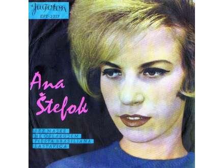 Ana Štefok - Bez Majke