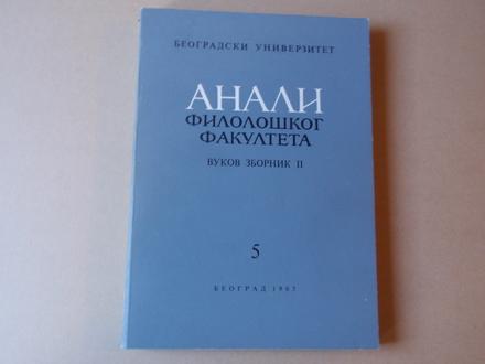 Anali Filološkog fakulteta 5