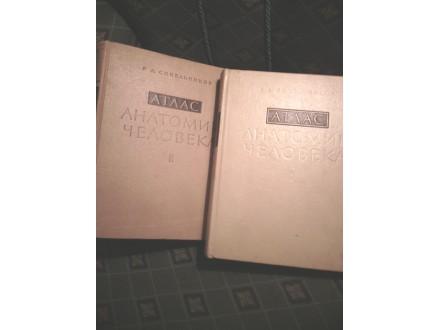 Anatomski atlas, I - II,  Sineljnikov Sinelnikov