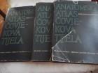 Anatomski atlas čovjekova tijela I-III Kiss