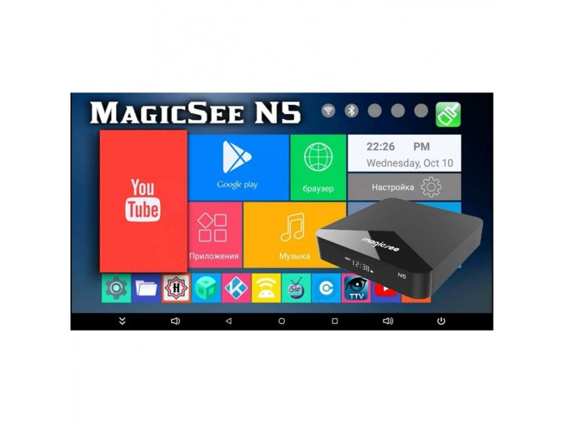 Android Smart Box - Magicsee N5 - Wifi-2.4/5G;Bluetooth