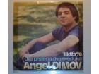Angel Dimov - Dva prstena, dva svedoka