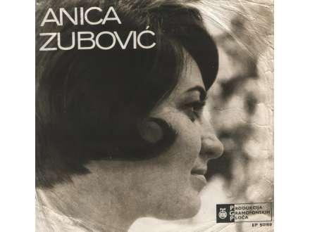 Anica Zubović - Nikad Neće Proći Leto