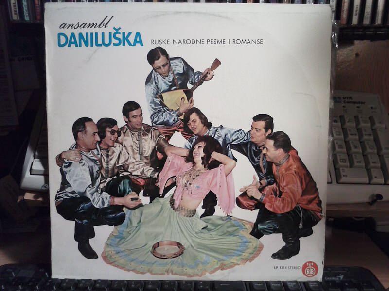 Ansambl `Daniluška` - Ruske Narodne Pesme I Romanse